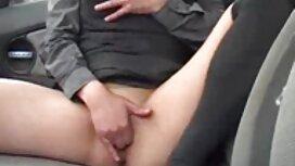 Ngực lớn, trước khi làm tình sex hiep chi dau